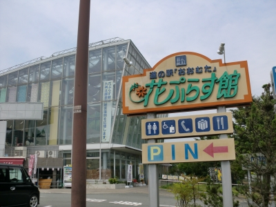 道の駅大牟田1