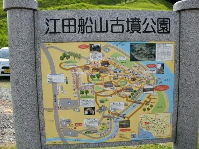 江田船山古墳公園1