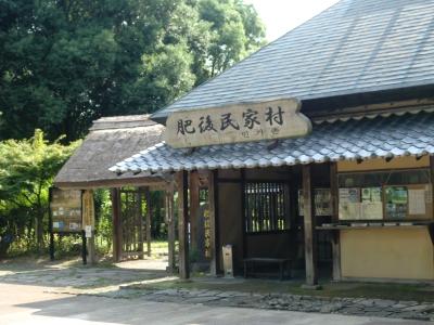 江田船山古墳公園8