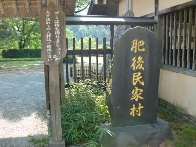 江田船山古墳公園9