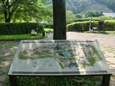 江田船山古墳公園10
