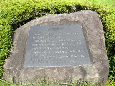 江田船山古墳公園11