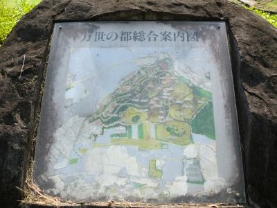 江田船山古墳公園12