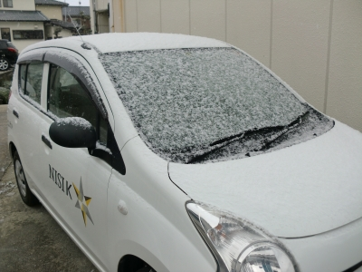 立春 大雪5