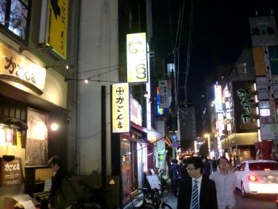 博多の夜3