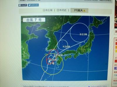 台風7号その1
