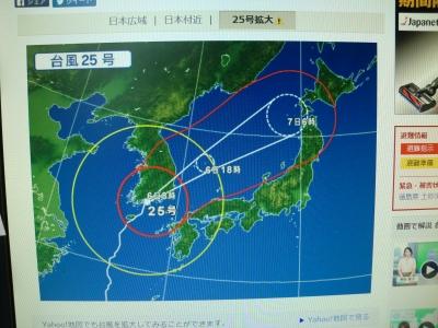 台風25号1