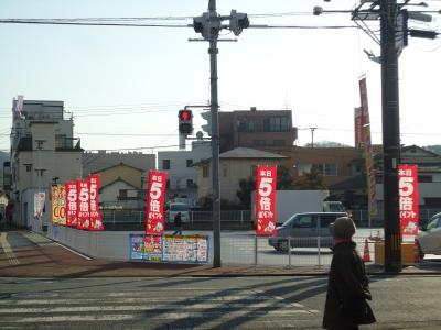 ドラモリ駅前オープン5