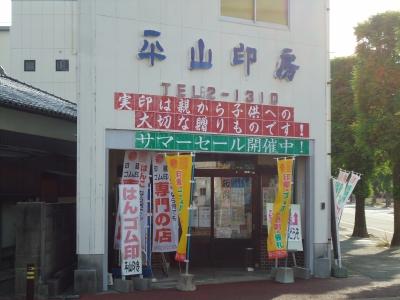 サマーセール店頭3