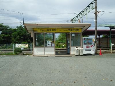 南荒尾駅2
