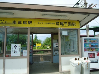南荒尾駅3