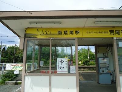 南荒尾駅4