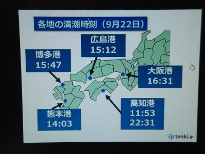 台風17号2