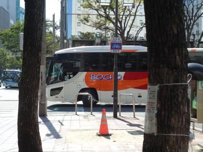 博多研修会2