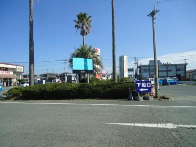 長洲町 五つの靴ゆかりの地1