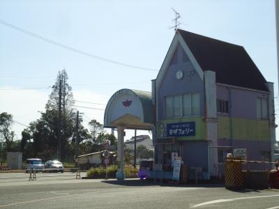 長洲町 五つの靴ゆかりの地4