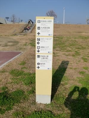 九州芸文館3