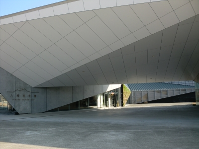 九州芸文館9