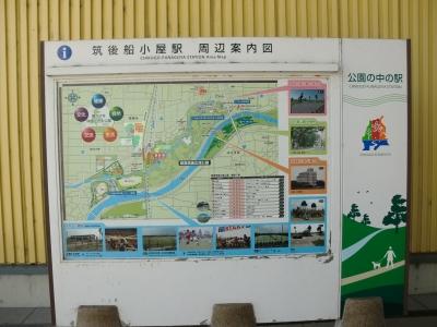 筑後船小屋駅7