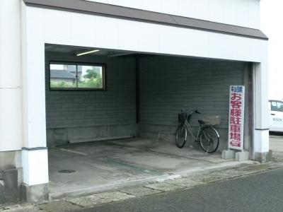 駐車場ご案内6