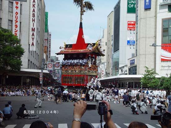 山鉾巡行(2004年撮影)