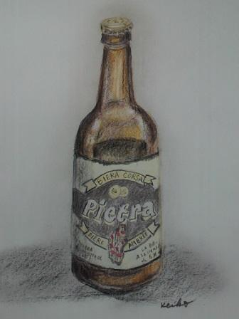 コルシカビール