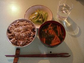 お味噌汁に小豆のご飯、オーストラリアで食べられるとは♪
