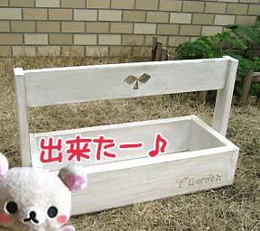 ガーデンボックス♪