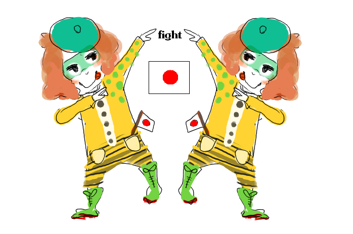japanfight