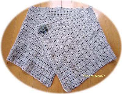 長編みストール