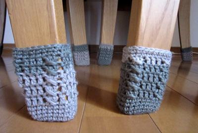 椅子脚カバー2