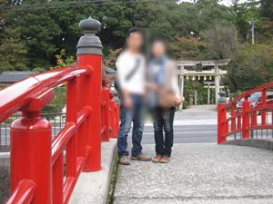 玉作湯神社恋叶橋
