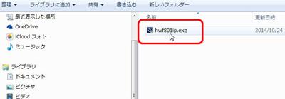はがき作家3