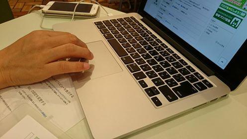 MacAirBook
