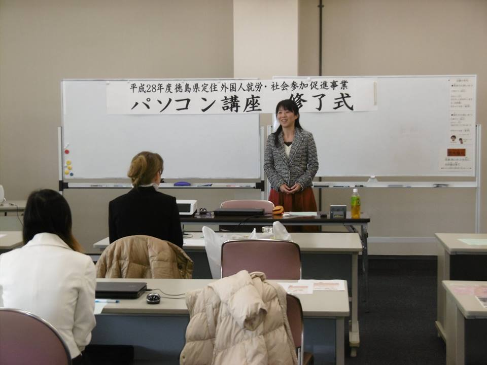 定住外国人講習修了式2