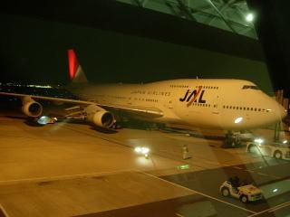 JA8077