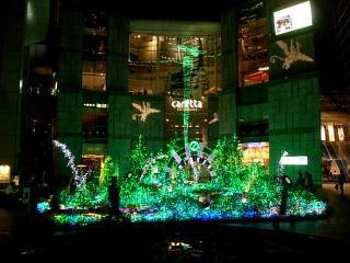Emerald Fantasy