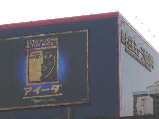 新名古屋ミュージカル劇場