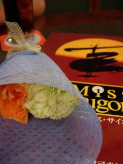 ミス・サイゴン20080803