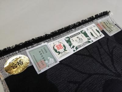 本場結城紬 地機 四国 徳島 呉服店 証紙 値段 安い
