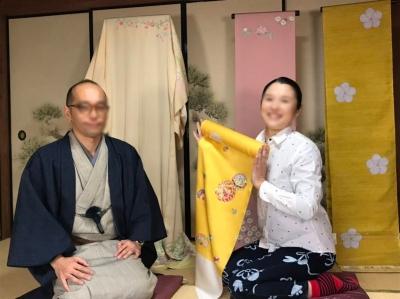 徳島 お米 農家 伝統 文化 着物