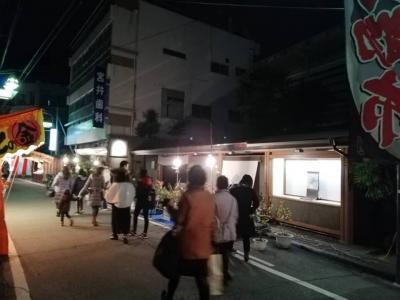 徳島市 中通町 呉服店 婦久や えびす祭り