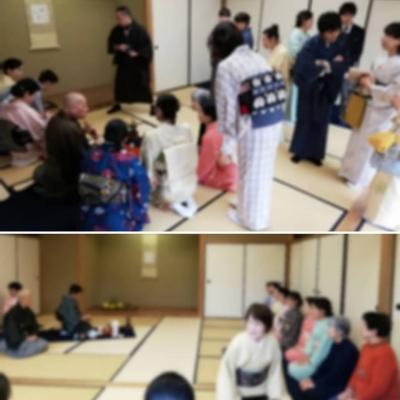 雛の煎茶会 徳島城博物館 着物姿