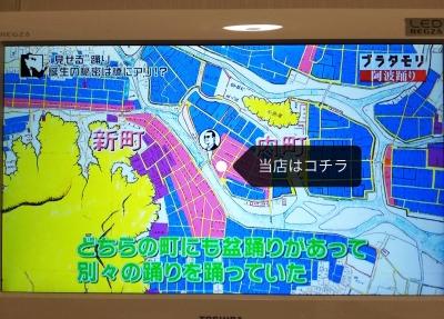 着物 徳島 婦久や 内町 新町 ブラタモリ 地図