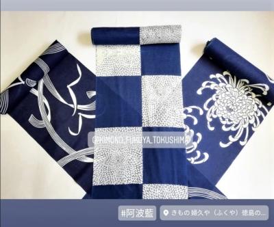 徳島 阿波藍浴衣 藍染ゆかた取扱店