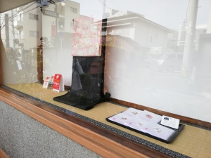 徳島市 中通町 呉服店ウインドー