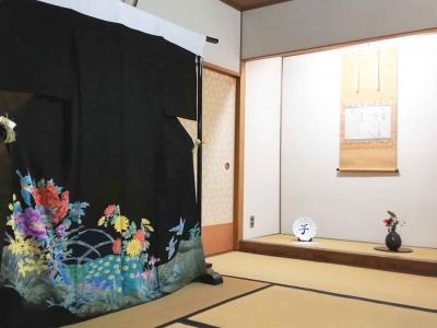 留袖 徳島県の呉服店 結婚式着物