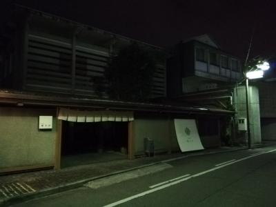 着物 仕立て 仕立て替え 洗い張り 徳島市 そごう徳島店南 呉服店