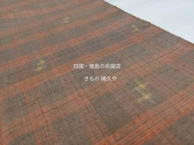 紬 徳島 呉服屋 カジュアルな着物 徳島県の高級呉服店