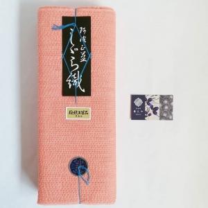 おすすめ 阿波しじら 徳島県 呉服店 婦久や 綺麗 人参色 木綿きもの